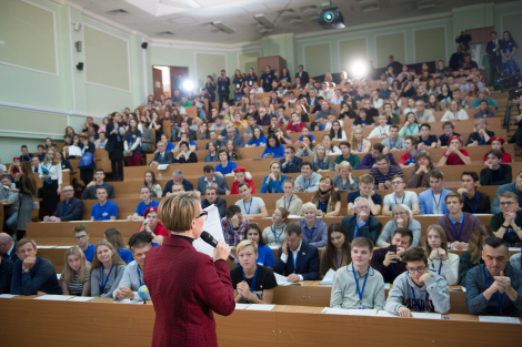 Географический диктант-2019. Фото: Алексей Михайлов