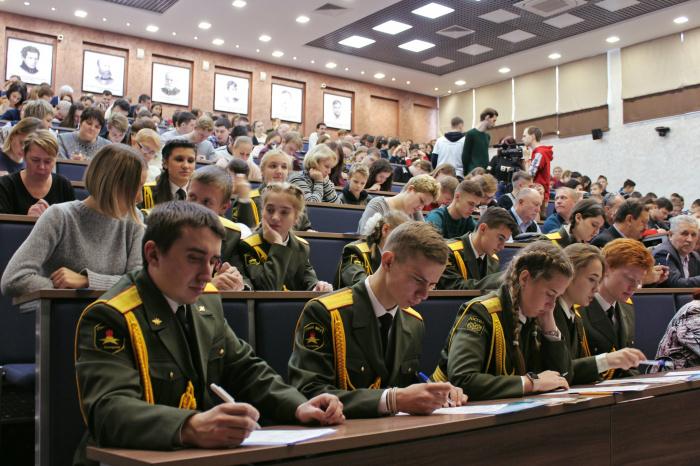 Фото предоставлено Кемеровским региональным отделением РГО